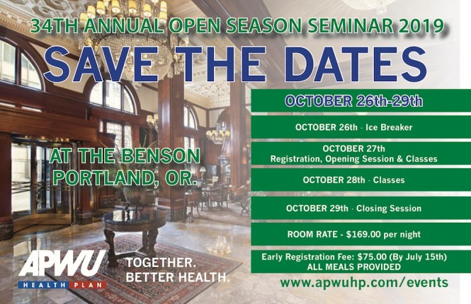 2019 hpr save the date